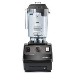 Vitamix - 5086 - Vita-Mix 5086 Drink Machine Advance Commerc