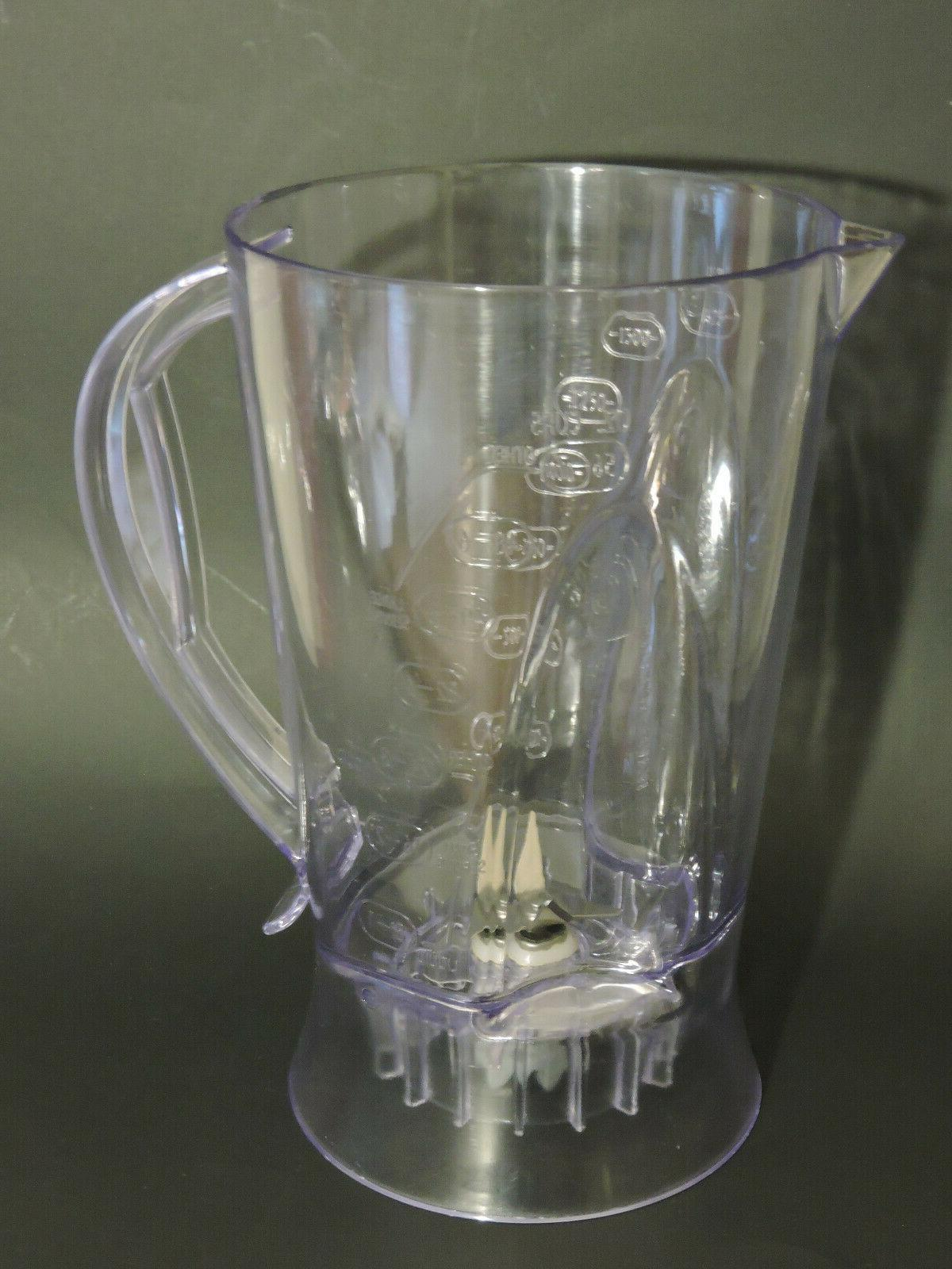 durable blender 56 oz jar pitcher 58137