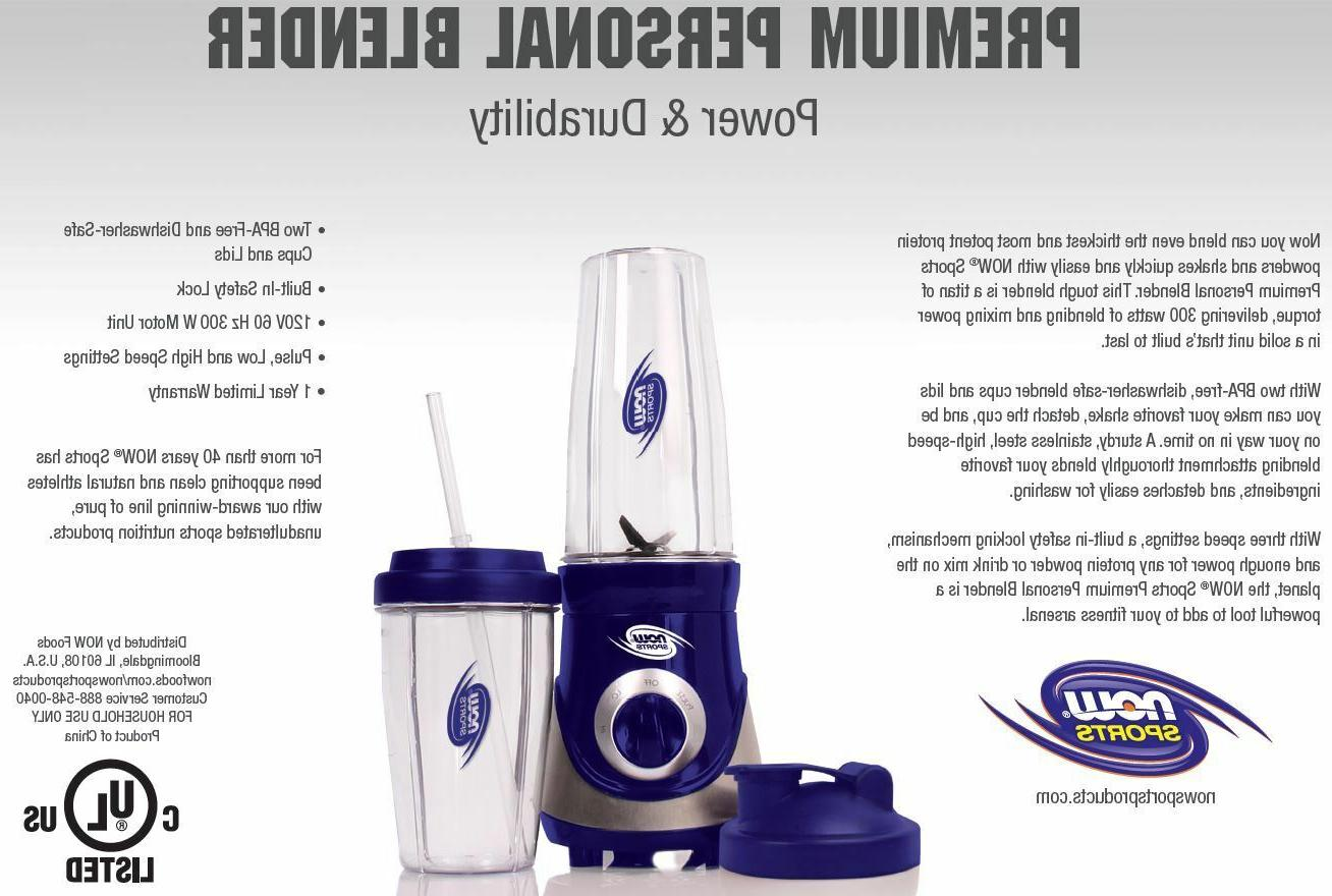 NOW Personal Blender