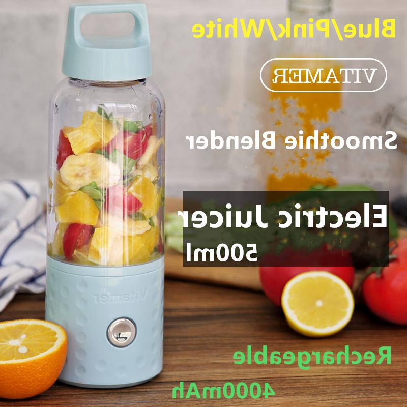 Portable VITAMER Smoothie Blender Rechargeable Electric Juic