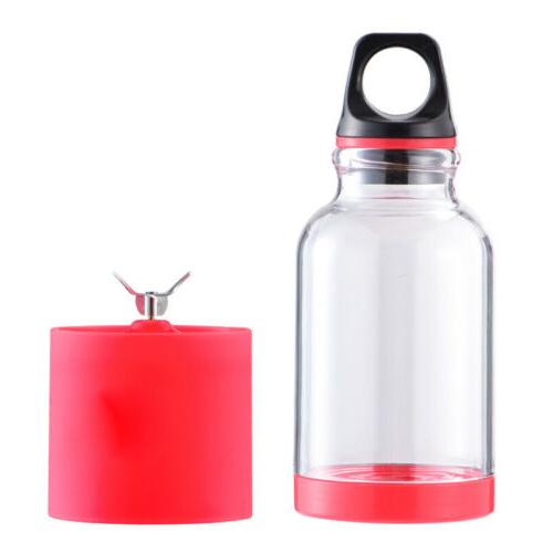 USB Rechargeable Squeezers Personal Blender Cup