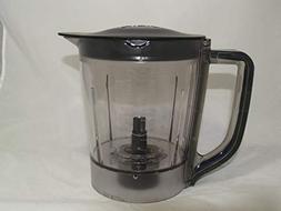 Ninja Kitchen Systems Pulse Blender 40 Ounce Processing Bowl
