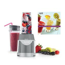 Ninja Professional 600 Watt Single Serve Pulse Blender + Dri